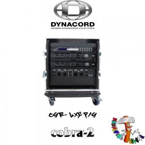 Dynacord CSR-LX2P/S