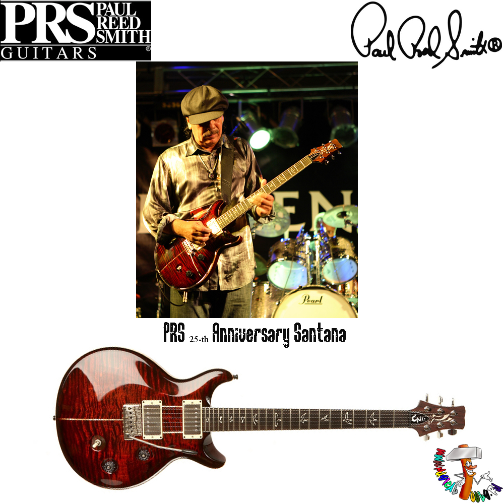 PRS 25-th Anniversary Santana