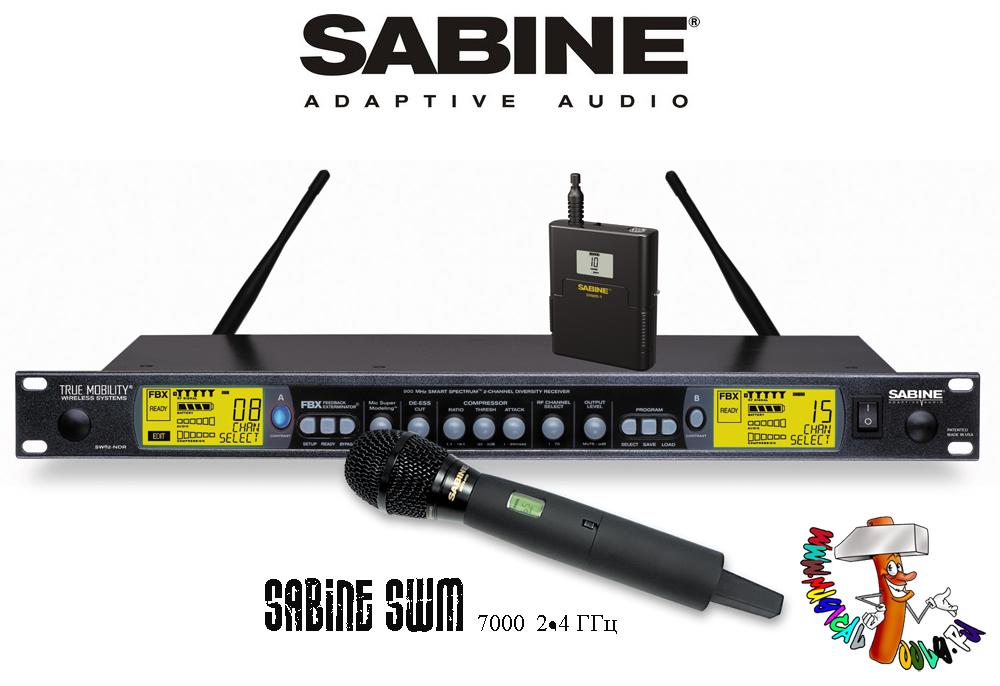 Sabine SWM7000