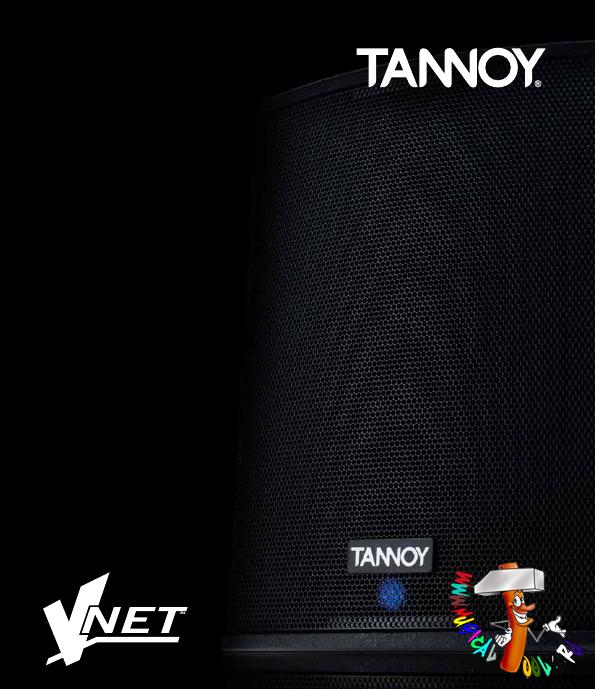 Tannoy VNet